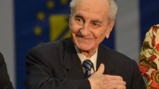 """A fost lansată Asociația """"Mircea Ionescu-Quintus"""""""