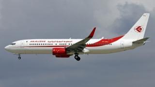 Un avion de pasageri a dispărut de pe radare!