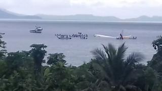 Prăbușire ciudată în Oceanul Pacific, chiar înainte de aterizare