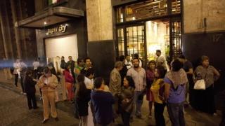Locuitorii din Ciudad de Mexico au beneficiat de un sistem de alertare generalizat