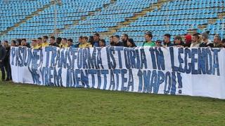 """Continuă """"circul"""" cu marca FC Farul"""