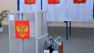 Alegeri în Rusia. Prezența scăzută la urne ajută puterea de la Kremlin