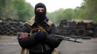 Ucraina a stabilit noi grade de alertă teroristă