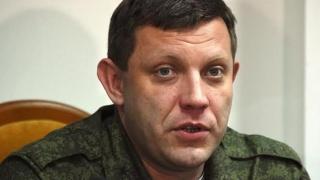 Ucraina: Liderul separatiştilor pro-ruşi, ucis într-o explozie
