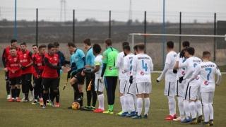 Patru goluri înscrise în amicalul FC Viitorul - Axiopolis Cernavodă