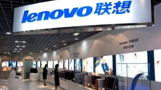 Ambiţie chinezească pe piaţa IT
