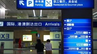 China va amprenta toți turiștii străini, ca măsură de securitate