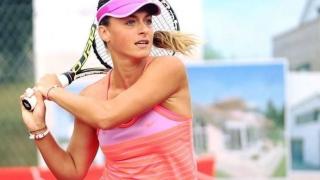 Ana Bogdan s-a calificat în turul al doilea la US Open