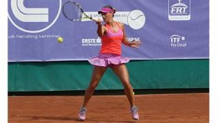Ana Bogdan, în optimile turneului de la Bogota