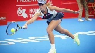 Ana Bogdan, eliminată în calificările turneului de la Madrid