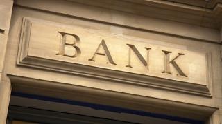 Băncile au vândut credite neperformante pentru sume foarte mici