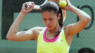 Andreea Mitu a ajuns în turul doi al calificărilor turneului de la Wimbledon