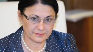 """Fostul ministru Ecaterina Andronescu, audiată în dosarul bazei """"Cutezătorii"""""""