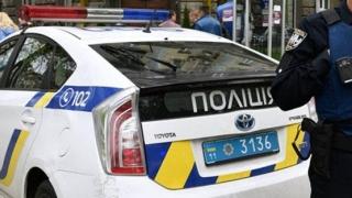 Angajat al administrației prezidențiale din Ucraina, ucis cu violență