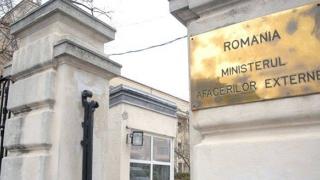 Cetăţean român, repatriat din Irak