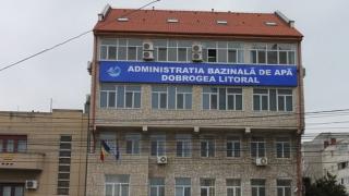Un nou director la Apele Române!