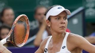 Andreea Mitu a ratat calificarea pe tabloul principal al turneului de la Bastad