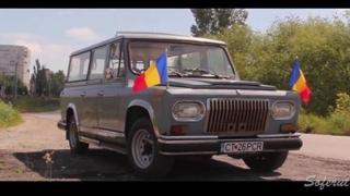 Aro-ul lui Ceauşescu, scos la vânzare de ANAF. Ce preţ are?