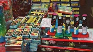 Peste 28 de tone de articole pirotehnice, confiscate de Poliţia Română