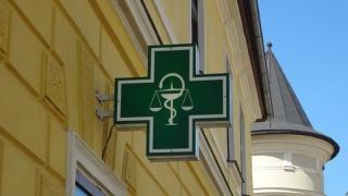 De ce nu își pot lua asiguraţii tratamentul compensat din orice farmacie