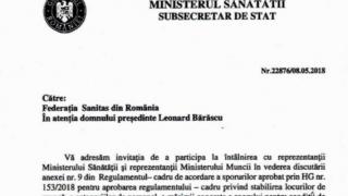 Negocierile Sanitas pentru ASISTENŢA SOCIALĂ !