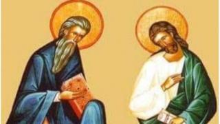 Sărbătoarea Sfinților Mucenici Epictet preotul și Astion monahul