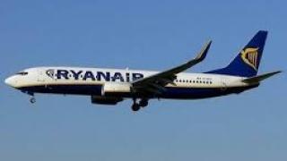 Aterizare de urgență a unui avion de pasageri dinspre Marea Britanie spre Ungaria