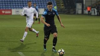 Athletic Bilbao a confirmat transferul lui Cristian Ganea de la FC Viitorul