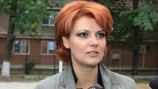 Lia Olguţa Vasilescu, audiată la Parchetul General