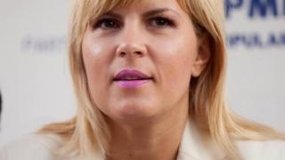 """Elena Udrea: """"Mă îngrozește ce se întâmplă astăzi"""""""