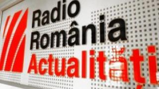 Persoane cu funcții de conducere de la Radio România, chemate la audieri