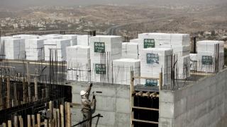 Autorizații de construire în Ierusalimul de Est, anulate