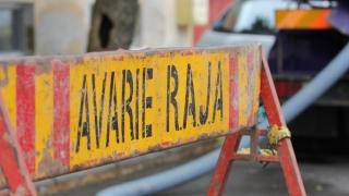 Trafic rutier blocat din cauza unei avarii RAJA