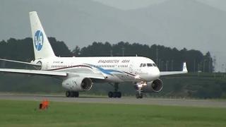 Panică! Un avion rusesc a aterizat de urgență cu un motor în flăcări