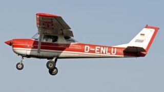 Licitaţie cu obiecte confiscate neobișnuite: aeronavă CESSNA și 237 de autoturisme
