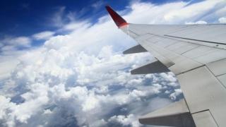 A fost găsită epava avionului dispărut cu peste 120 de persoane la bord