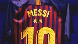 Tricouri speciale pentru Barcelona în meciul cu Real, din Cupa Spaniei