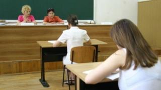 BACALAUREAT: Evaluarea competențelor de comunicare orală în limba română