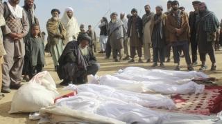 Baie de sânge în Afganistan!