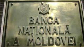 Banca Națională a Moldovei, fără guvernator