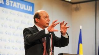 Traian Băsescu, ales în unanimitate președinte al PMP
