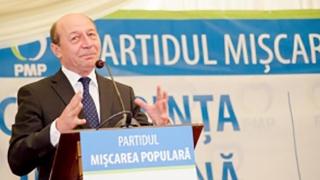 Traian Băsescu se retrage din politică?! PMP își va alege noua conducere