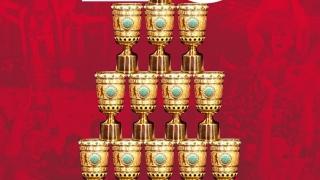 Bayern Munchen a reuşit eventul