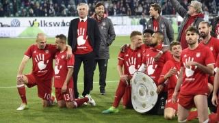 Bayern Munchen, campioană a Germaniei pentru al cincilea an consecutiv