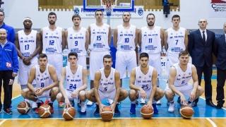 BC Mureș s-a retras din campionat