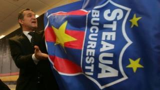 Gigi Becali a dat în judecată Armata. Ce se întâmplă cu marca Steaua