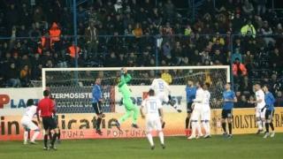 Miercuri se pun în vânzare biletele pentru partida FC Viitorul - FC Botoșani