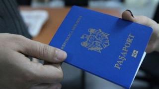 Cetățenii ucraineni cu pașapoarte biometrice pot călători în România fără viză