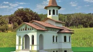 Arhiepiscopia Tomisului negociază cu executorul  închiderea debitului bisericii din Bugeac