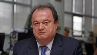 Vasile Blaga s-a prezentat în fața procurorilor